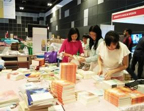 2016 싱가폴 도서전